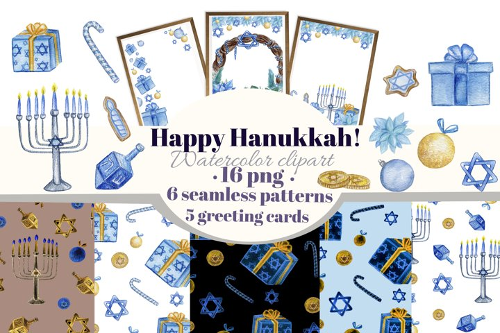 Hanukkah watercolor clipart. Traditional jewish holiday set.