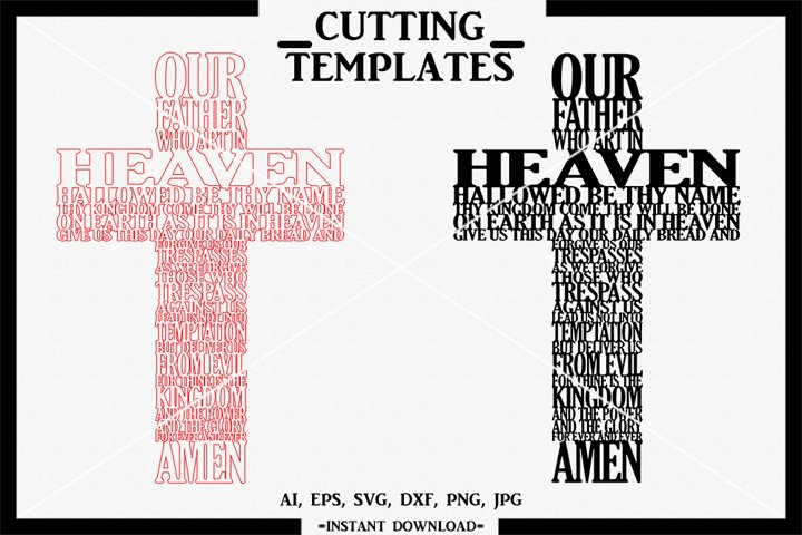 Our Father, Cross Wall Decor, Silhouette, Cameo, Cricut, SVG