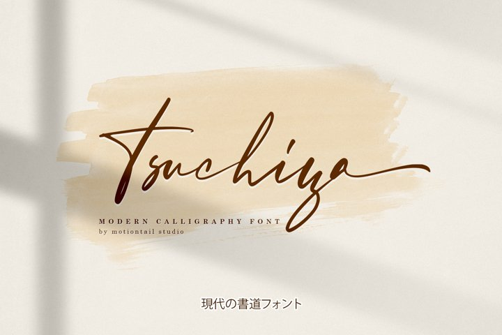 Tsucihiya Modern Calligraphy