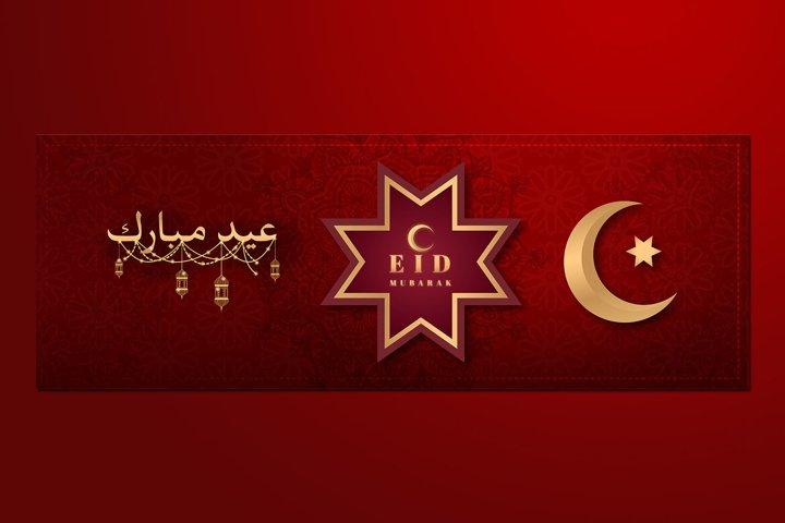 Illustration_Eid.