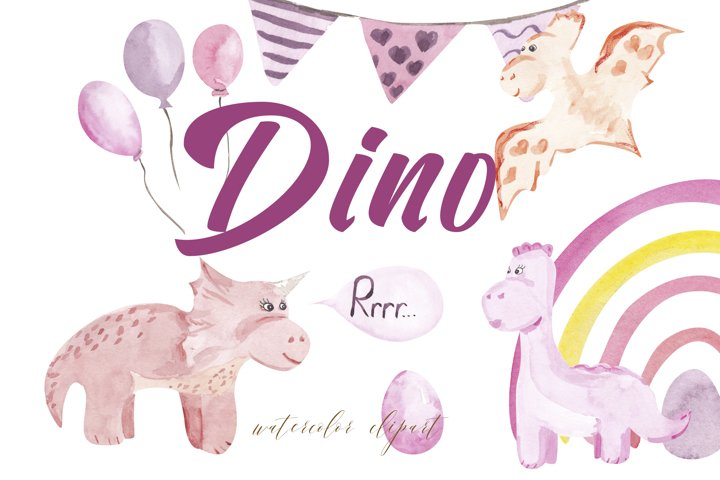 Watercolor dinosaur clipart. Pink baby shower invitation