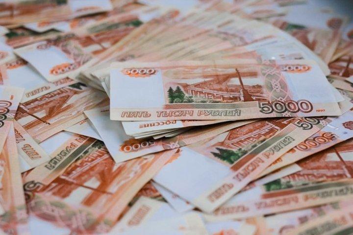 Russian money background.
