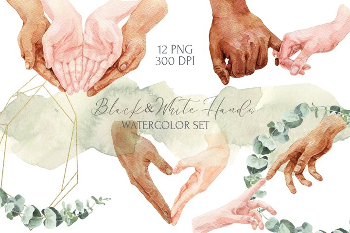 Watercolor Peoples Hands. Afro American Friendship