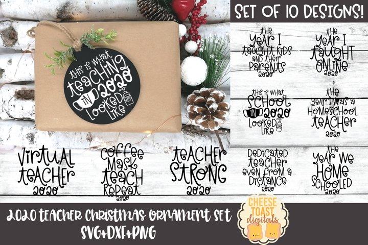 2020 Christmas Teacher Ornament Bundle | Christmas SVG