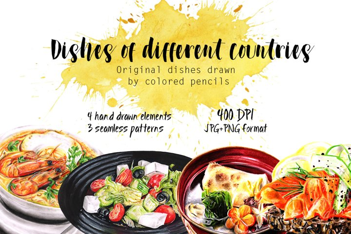 Dishes Clipart. Patterns. Food Illustration. World Cuisine