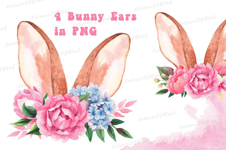 Watercolor Easter Bunny Ears PNG Clipart, My First Easter