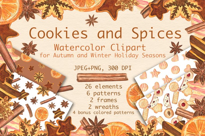 Cookies and Spices. Holiday Watercolor Clipart. JPEG, PNG