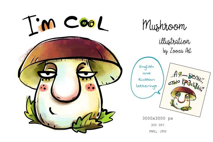 Cool Mushroom illustration Eng\Rus