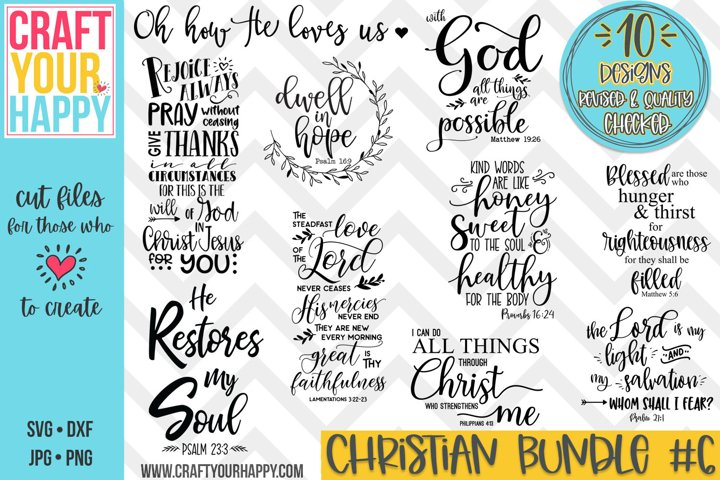 Christian/Spiritual Bundle Vol. 6- An SVG Cut File Bundle