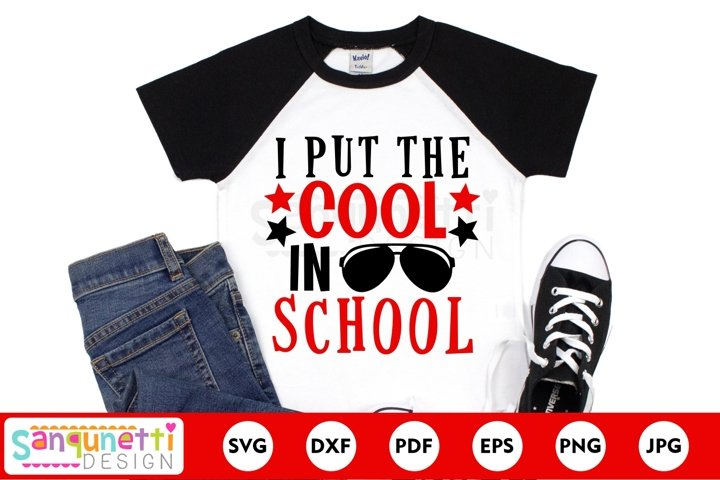 I put the cool in school svg, back to school svg