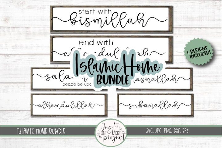 Islamic Home Bundle, Islamic Home Signs, Muslim Signs SVG