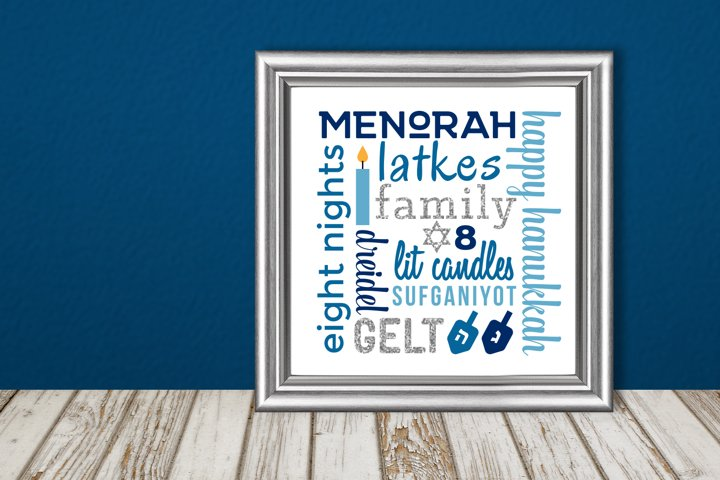 Hanukkah Subway Art SVG File