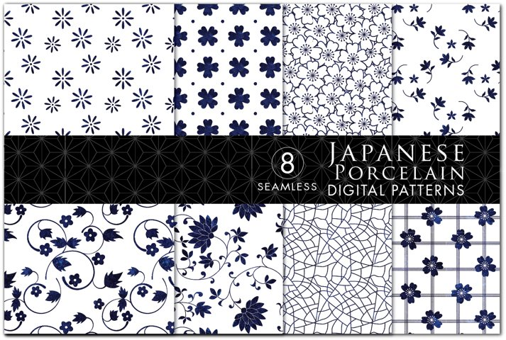 8 Japanese Inspired Porcelain Patterns - Watercolor Blue