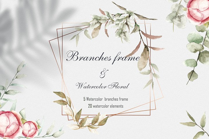 Branches frame