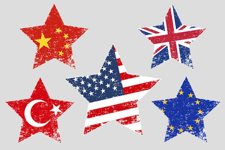 Set of Star Shaped Grunge Vector Flags