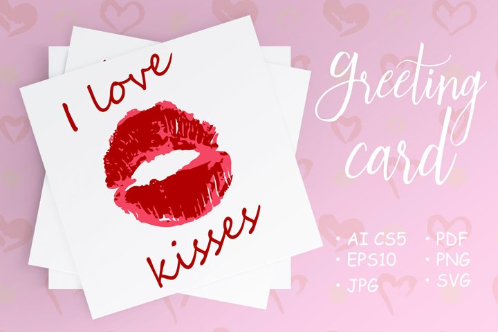 Cute illustration, flyer, banner. Postcard with a kiss