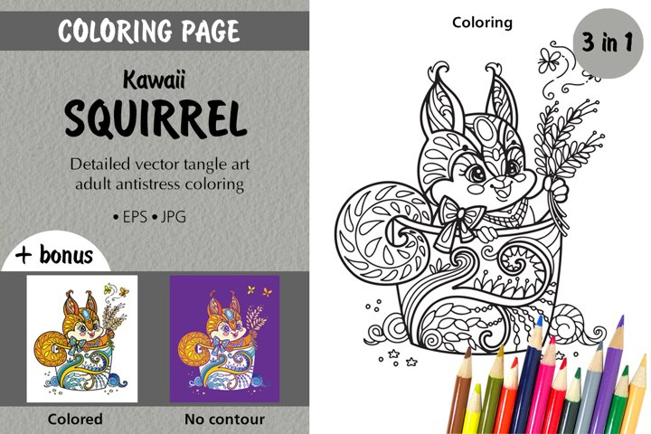 Coloring page for adult tangled kawaii squirrel in cup
