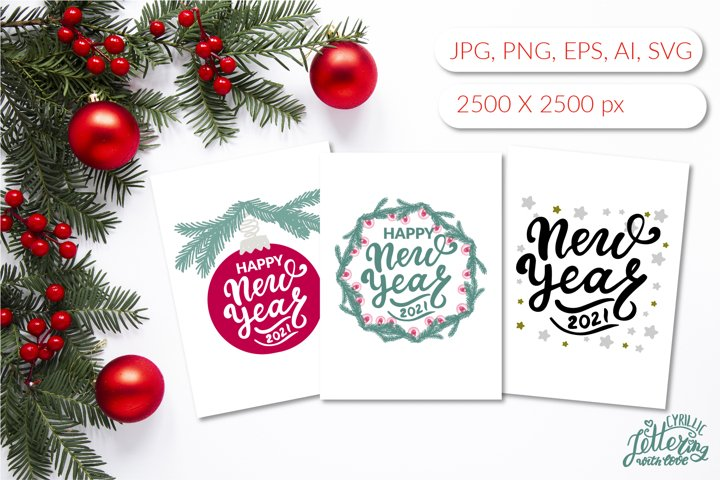 Happy new year 2021 greeting cards hand lettering svg, ai