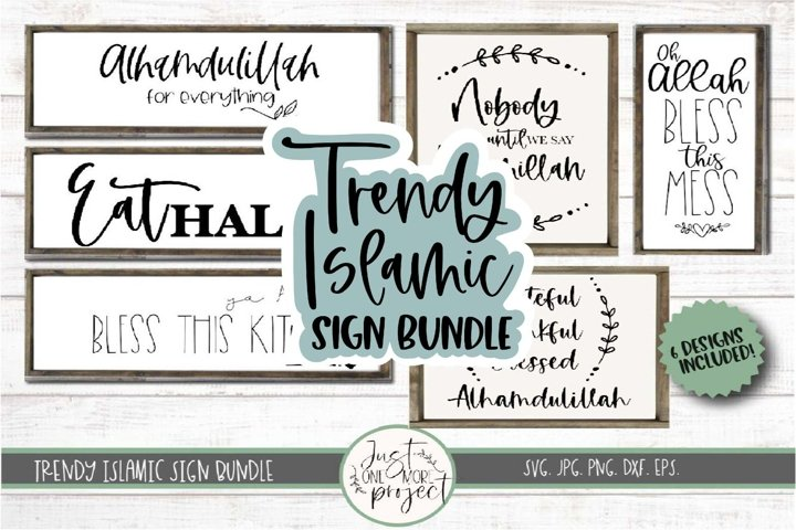 Trendy Islamic Sign Bundle, Islamic Home Signs, Muslim Signs