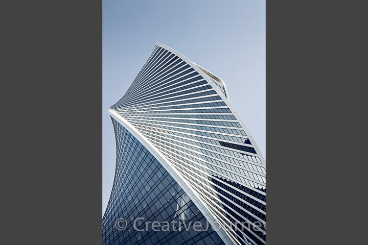 Moscow City Skyscapers. Moscow City Tower with blue Sky.