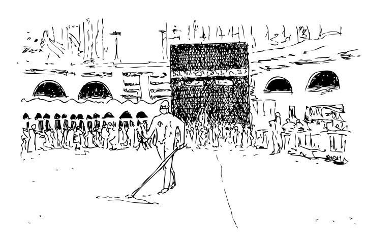 sketch of Kaaba in Mecca Saudi Arabia While Cleaning