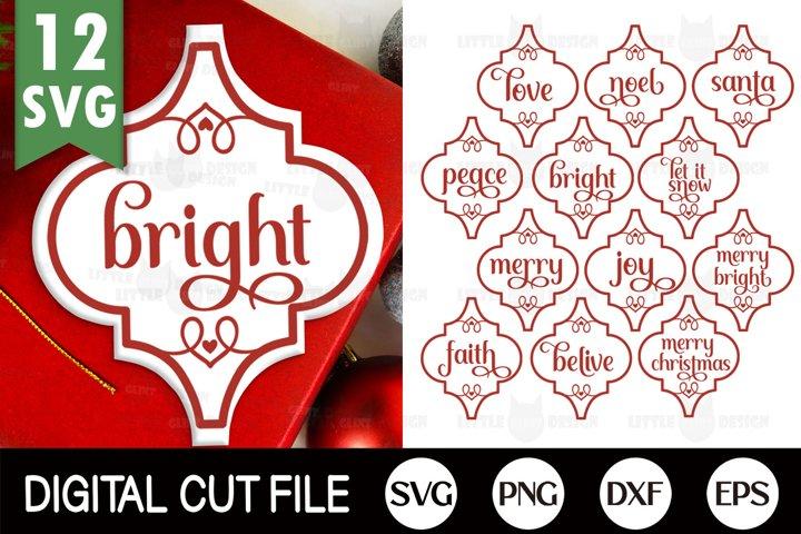 Arabesque Christmas Ornament SVG Bundle, Merry Christmas Set
