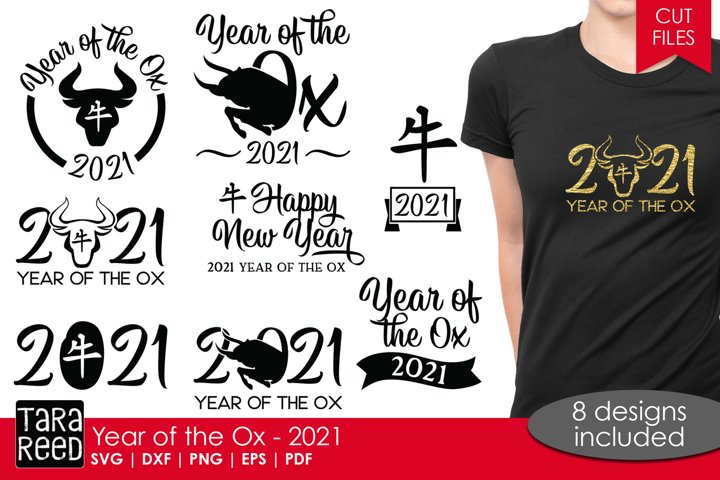 Year of the Ox 2021 - Chinese New Year SVG and Cut Files