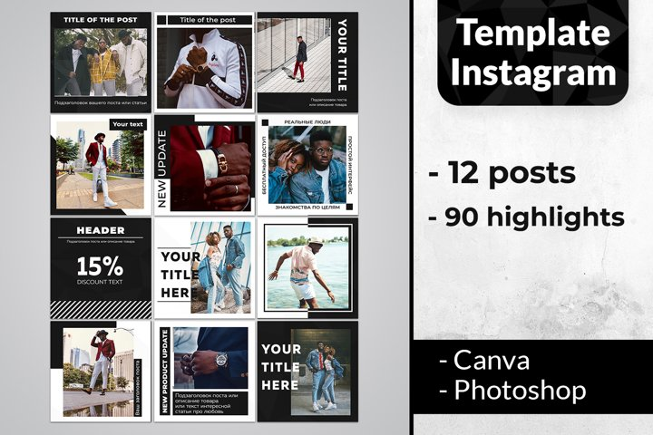 Gold Template Instagram Pack, story highlight icons, clothe