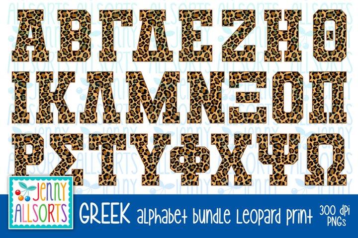 GREEK Alphabet Bundle - Leopard Print Varsity Spirit Letters