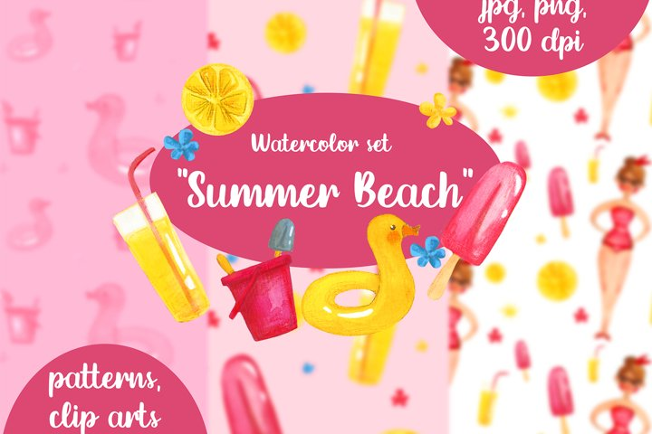 Watercolor set illustrations Summer beach, digital paper