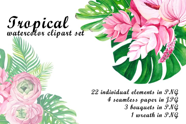 Watercolor tropical flowers clipart. Summer clipart.