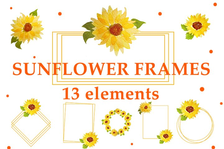 Bundle of Watercolor Sunflower frames