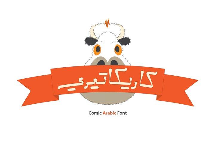 Caricaturey - Arabic Font