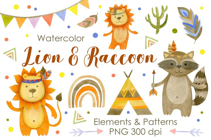 Watercolor Lion & Raccon Clipart. Seamless patterns.