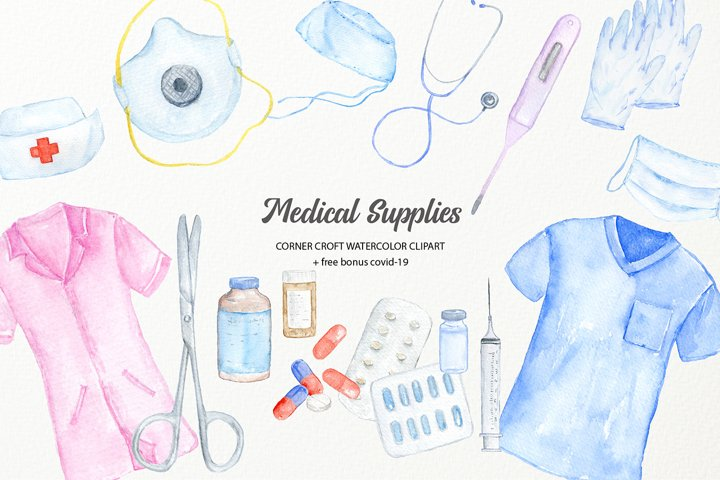 Watercolor medial supply clipart