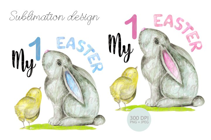 My first Easter sublimation design PNG