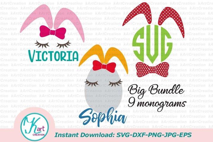 Bunny ears eggs kid monogram bundle set svg dxf clipart png