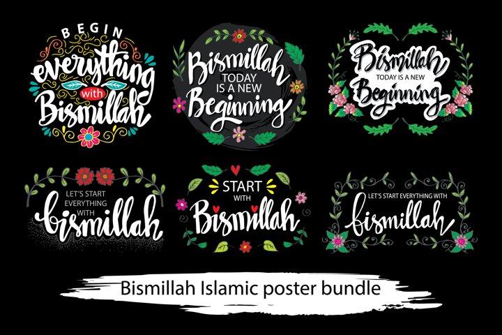Bismillah Islamic poster bundle
