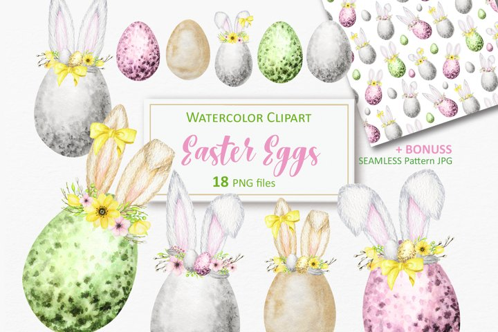 Spring Easter eggs with Bunny ears PNG Watercolor clipart