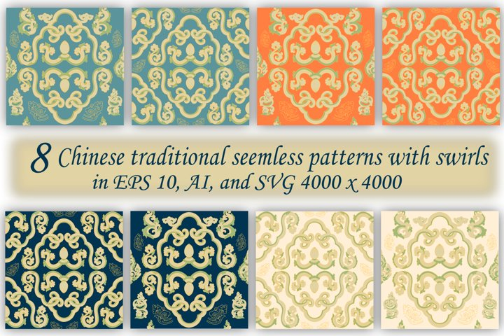 Chinese traditional seamless pattern with swirls