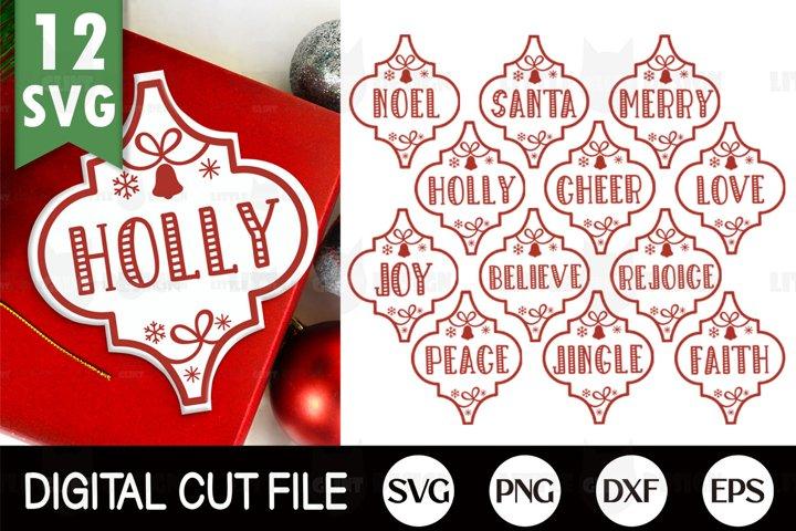 Arabesque Christmas Ornament SVG Bundle, 2020, Ornament SET