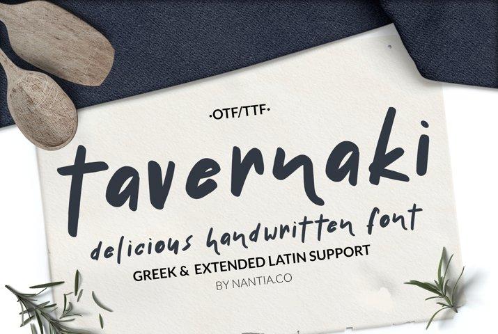 Handwritten Delicious Font Tavernaki