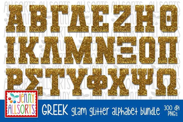 GREEK Alphabet Bundle - Gold Glitter Varsity Spirit Letters