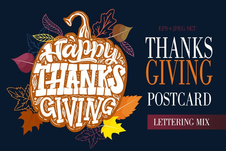ThanksGiving Day - Mega SET Postcard