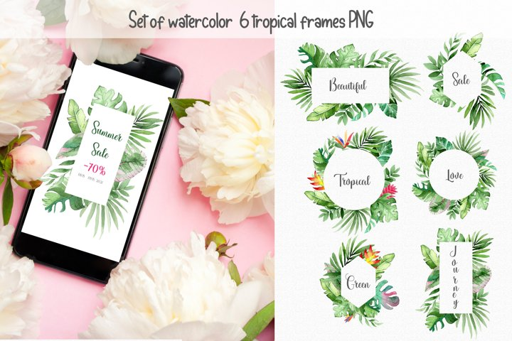 PNG set of watercolors 6 tropical frames