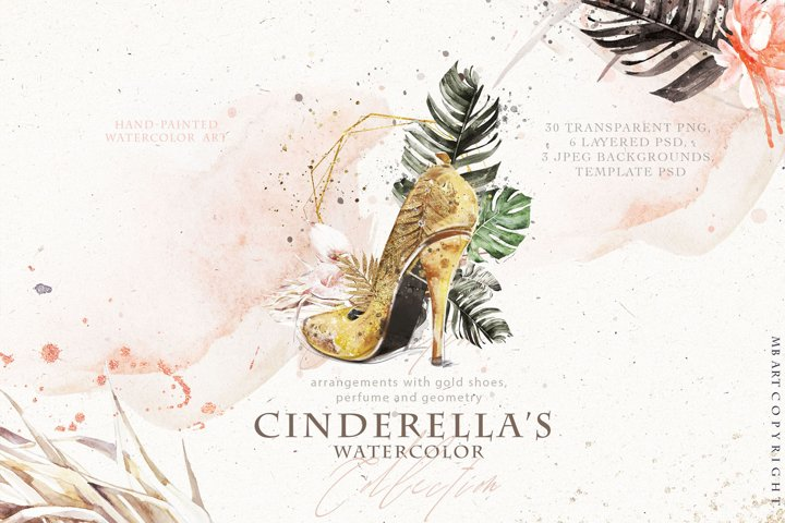 Cinderella shoes watercolor