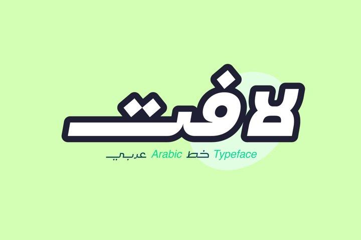 Lafet - Arabic Typeface