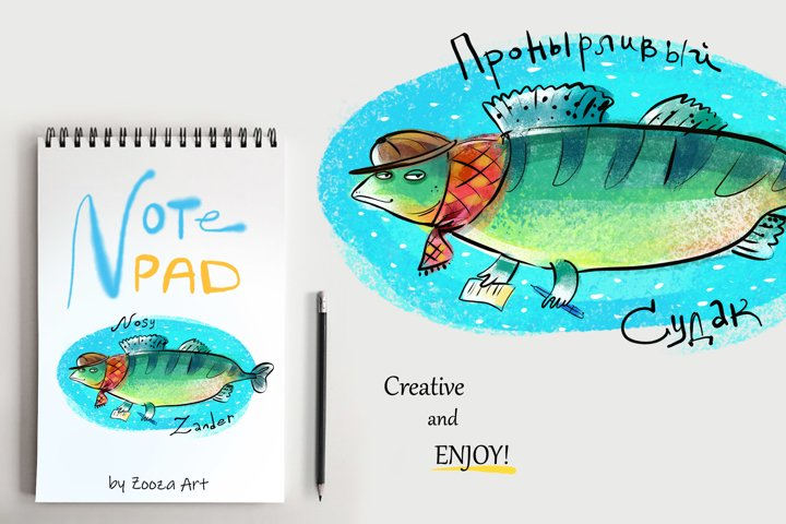 Happy River Fish - 9 illustrations example 8