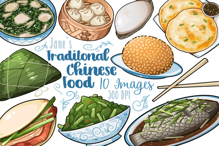 Kawaii Chinese Food Clipart