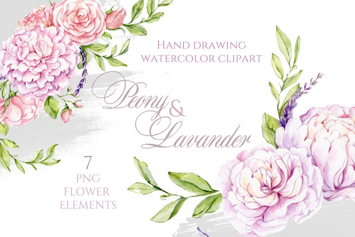 Lavander and Peony Flowers Wedding Clipart